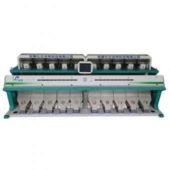 Calns Color Sorter Machine